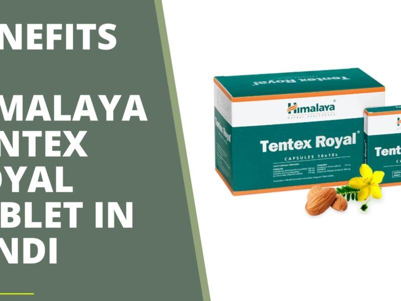 Himalaya Tentex Royal Tablet In Hindi