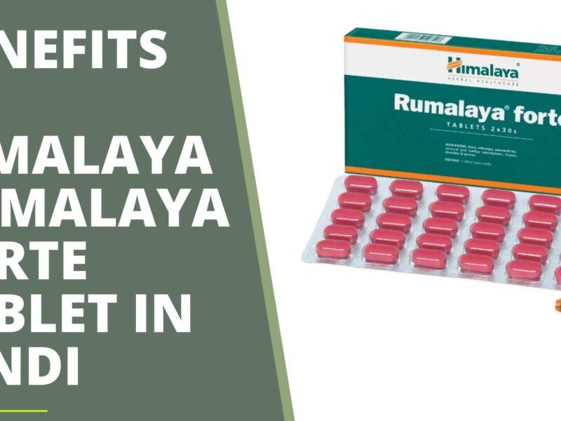 Himalaya rumalaya forte Tablet in hindi